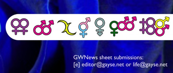 Gayse.net-header GAZE + Symbols-15FEB16-SYMBOLS